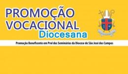 promocao_vocacional_2013